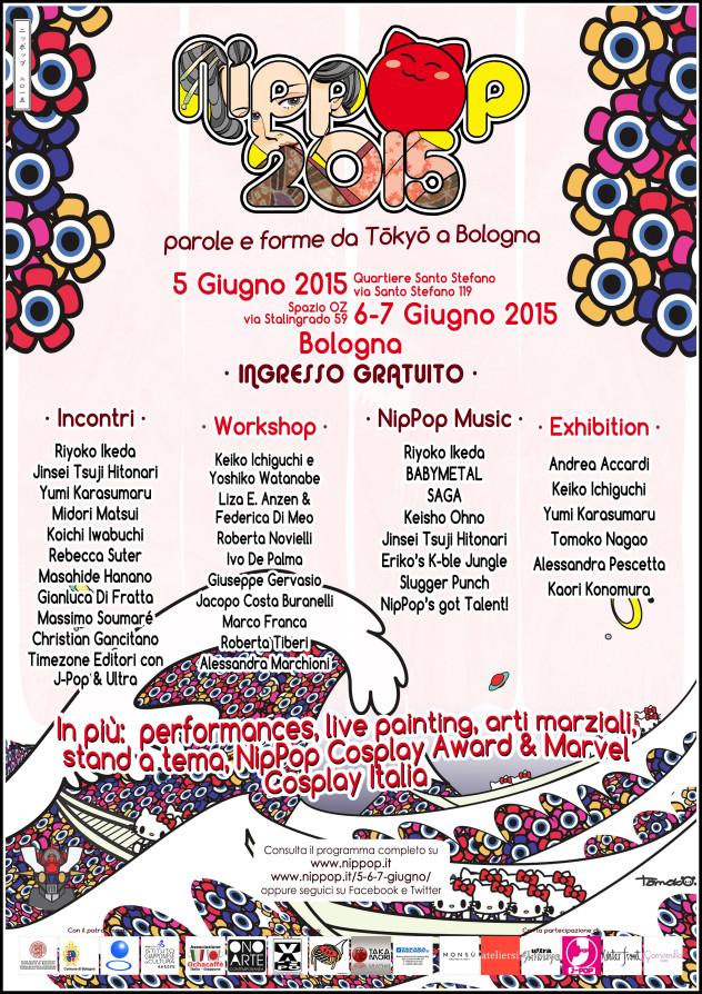 locandina-nippop-2015-web
