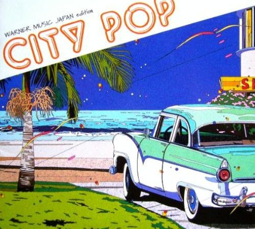Mariya Takeuchi e la riscoperta del city pop