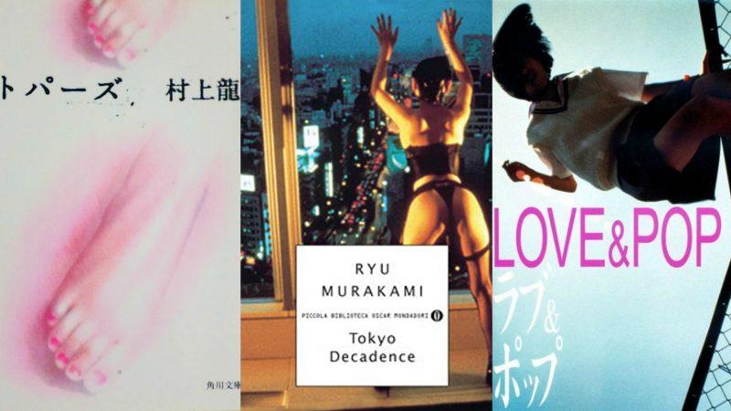 Tokyo Decadence di Murakami Ryū: racconti di un Giappone da fine impero