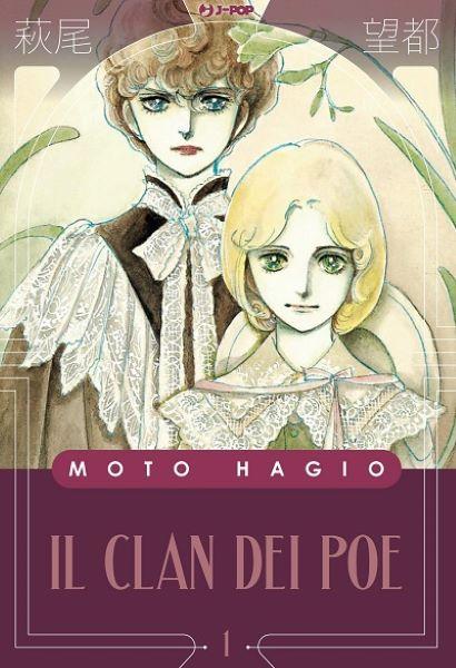 Il clan dei Poe, Hagio Moto