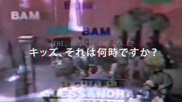 Vaporwave_11