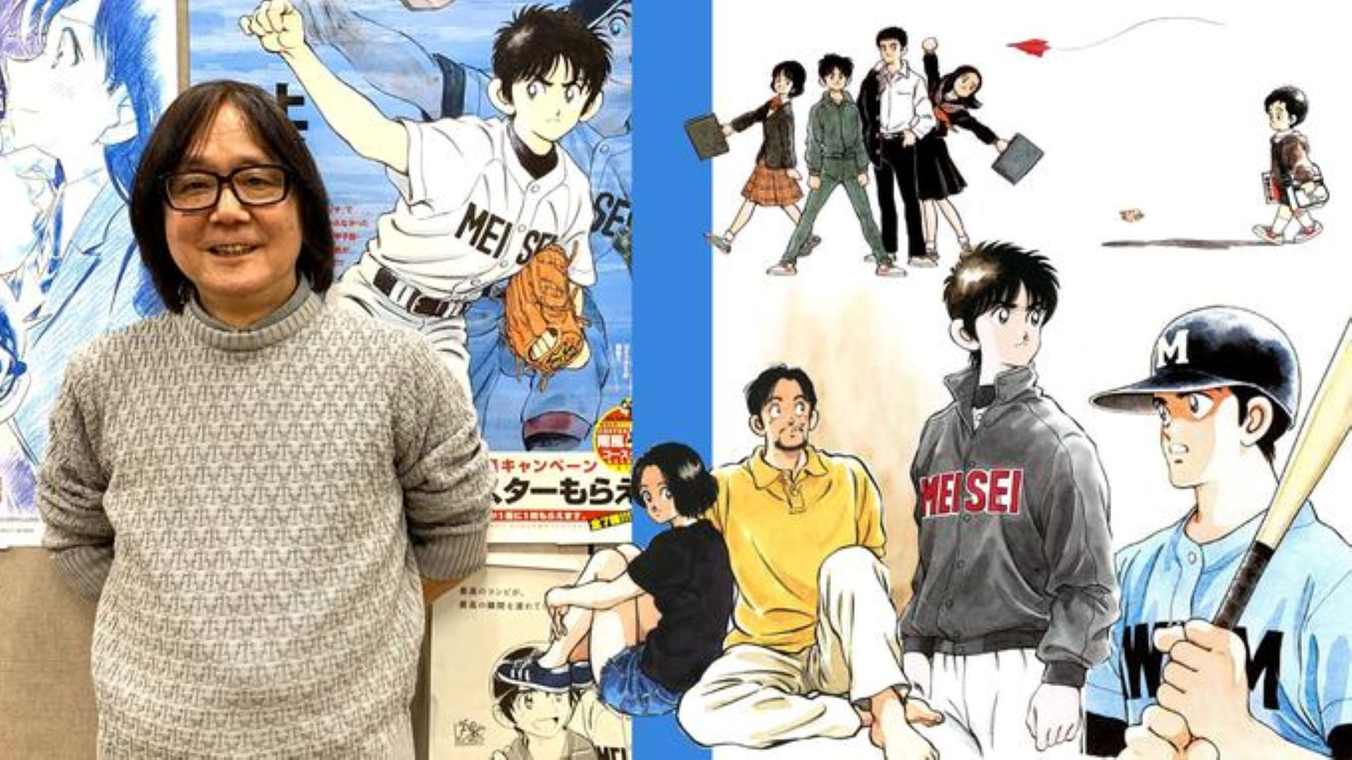 Adachi Mitsuru: shōnen o shōjo?